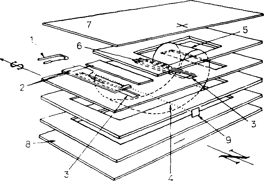 Схема циклоидного