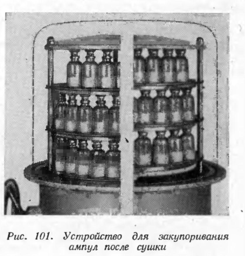 dlz 110f схема электрическая